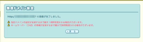 f:id:macdaisuki2012:20171117210124j:plain