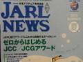 JARL NEWS