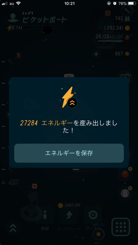 f:id:macgirl360:20180729001125p:plain