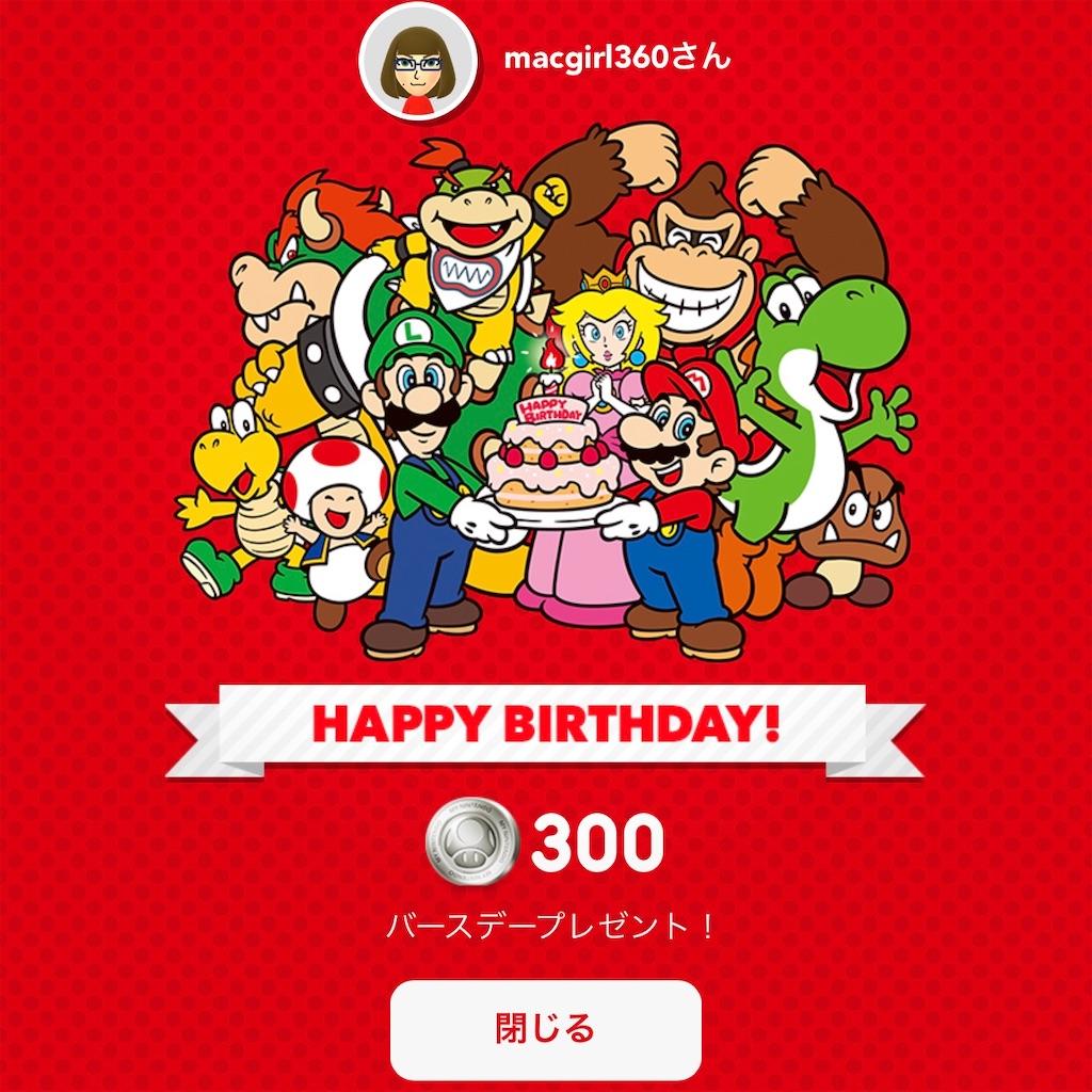 f:id:macgirl360:20200518155512j:image