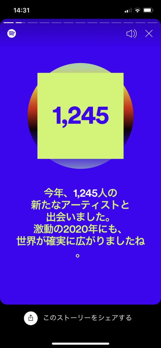 f:id:macgirl360:20201222151211p:plain