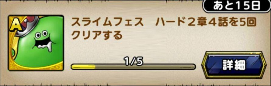 f:id:mach04161101:20200910152509j:plain