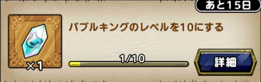 f:id:mach04161101:20200910152945j:plain