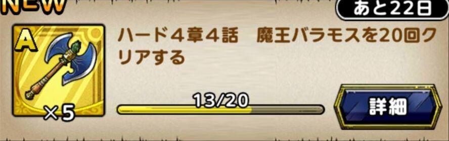 f:id:mach04161101:20200927002249j:plain