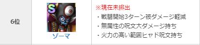 f:id:mach04161101:20201117003637p:plain