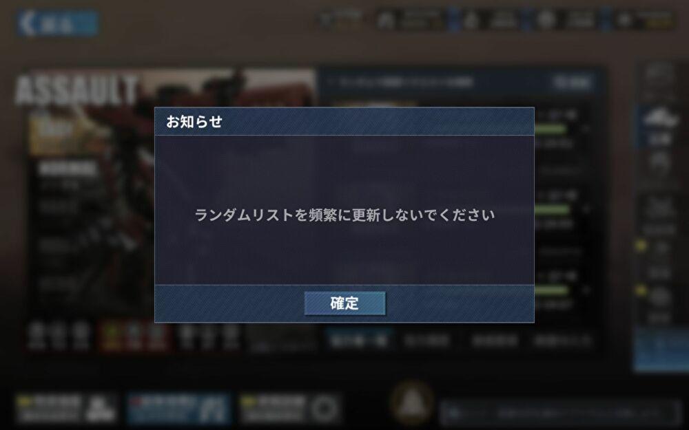 f:id:mach04161101:20201126005423j:plain