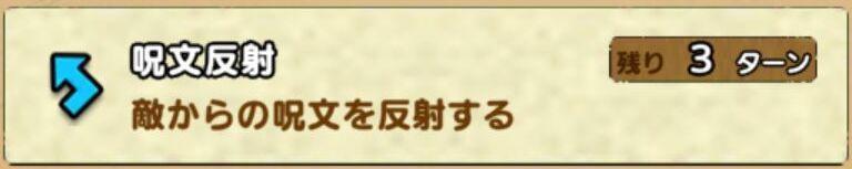 f:id:mach04161101:20210131011333j:plain