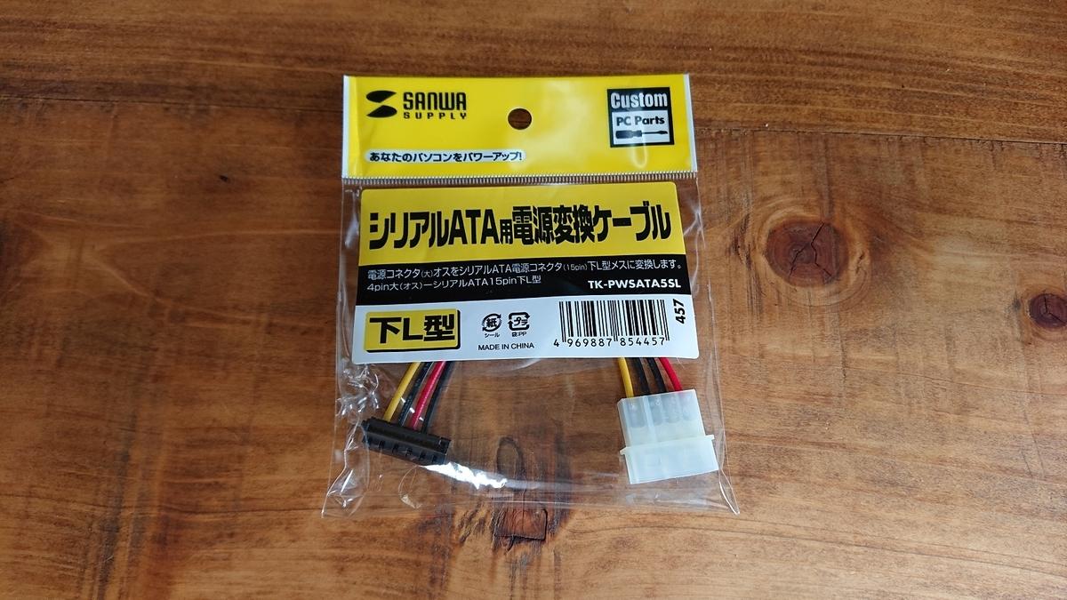 f:id:macha-jisuke:20210617162159j:plain