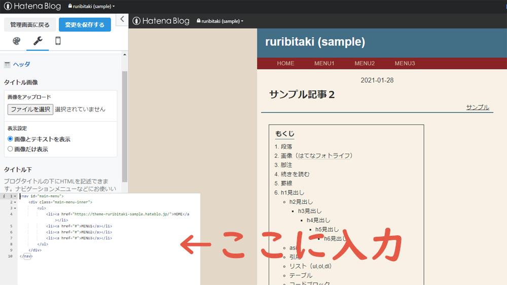 f:id:machamochi:20210128215626j:plain