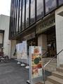 GIOカフェ仙台大和町店で美味しいコーヒーで美味しいモーニングを食べ