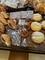 pansee遠見塚本店のお得な感謝祭でパンを買おう!【仙台市・若林区・ベ