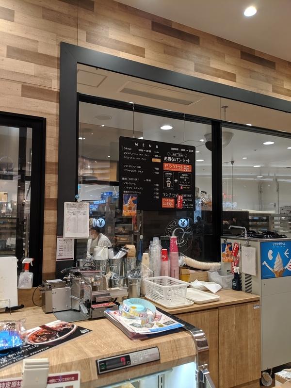 カンテボーレ イオンスタイル仙台卸町店でお得なパンセットを楽しも