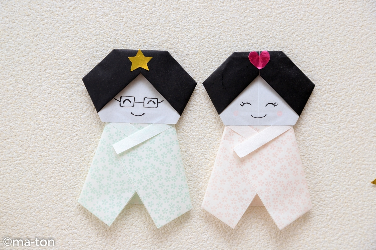 織姫 彦星 折り紙