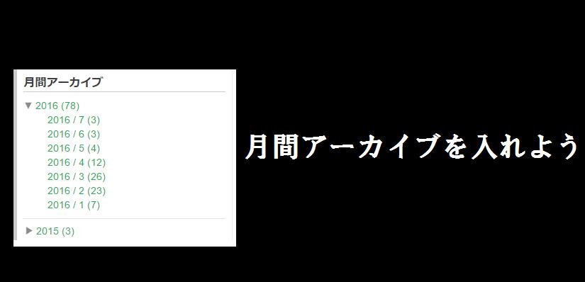 f:id:machatoo:20160722102227p:plain