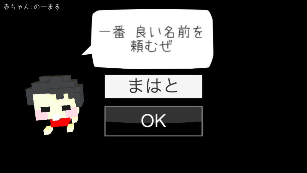 f:id:machatoo:20160905112033p:plain