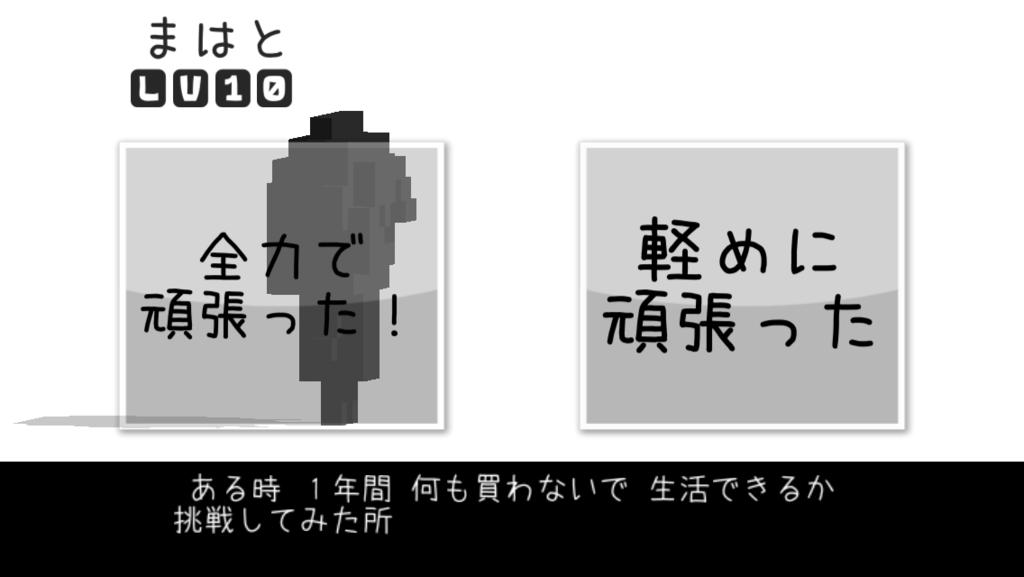 f:id:machatoo:20160905113300p:plain