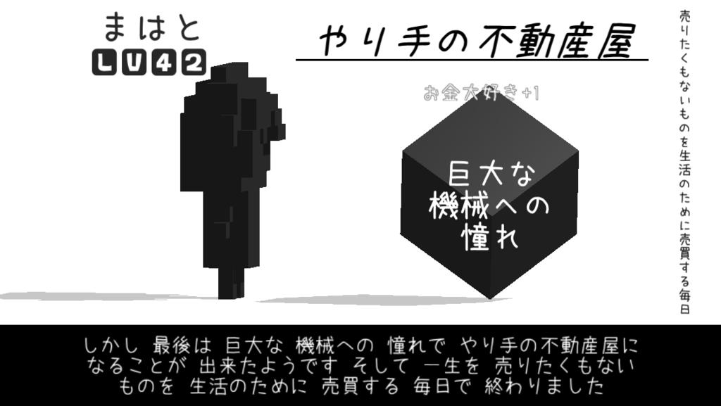 f:id:machatoo:20160905113447p:plain
