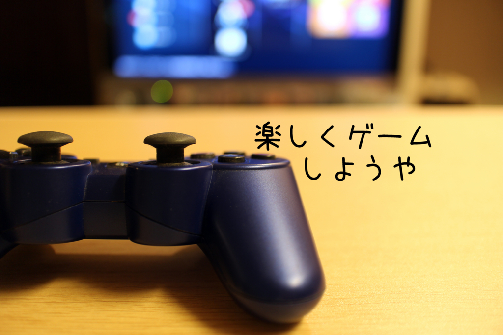 f:id:machatoo:20170103104954j:plain