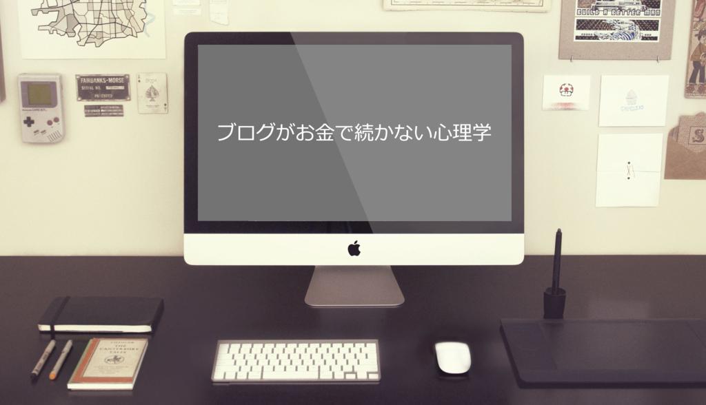 f:id:machatoo:20170528164352p:plain
