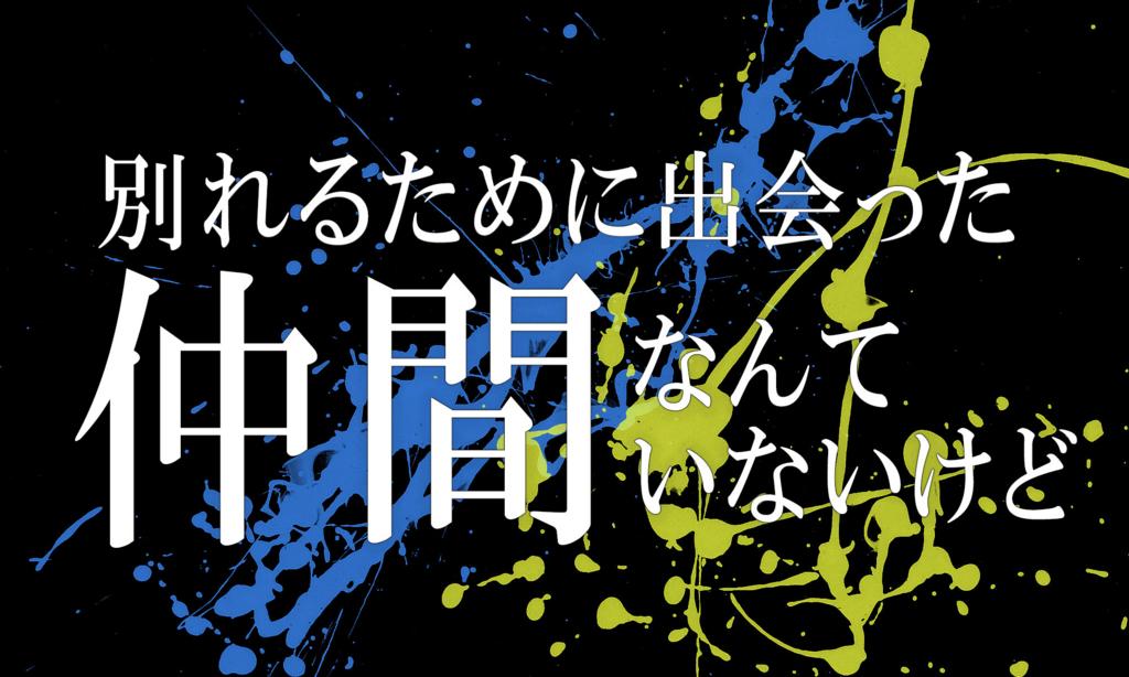 f:id:machatoo:20170730203701j:plain