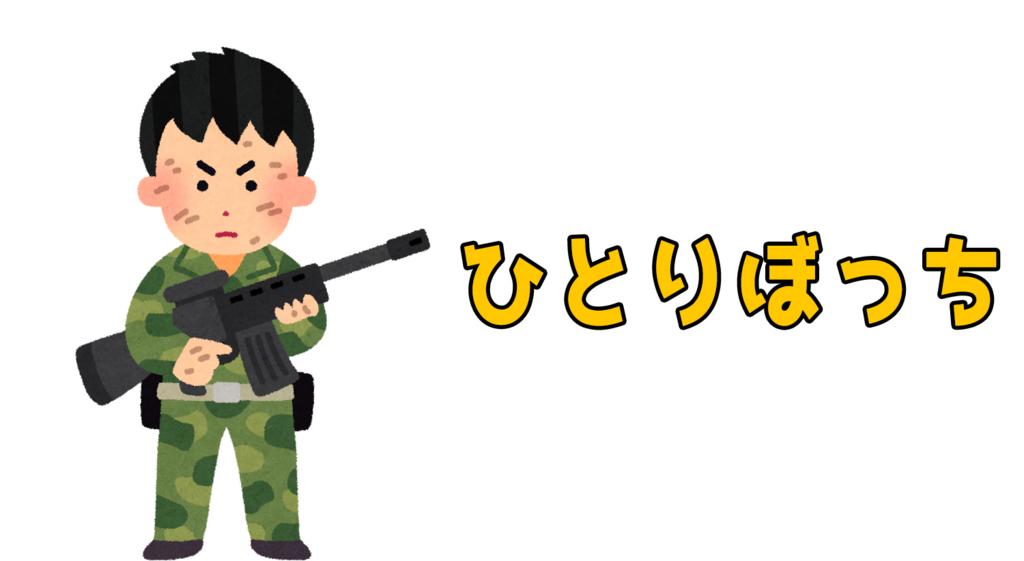 f:id:machatoo:20180102094607j:plain