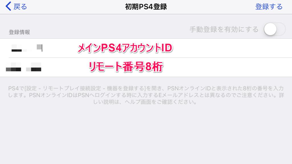 f:id:machatoo:20180211103319p:plain