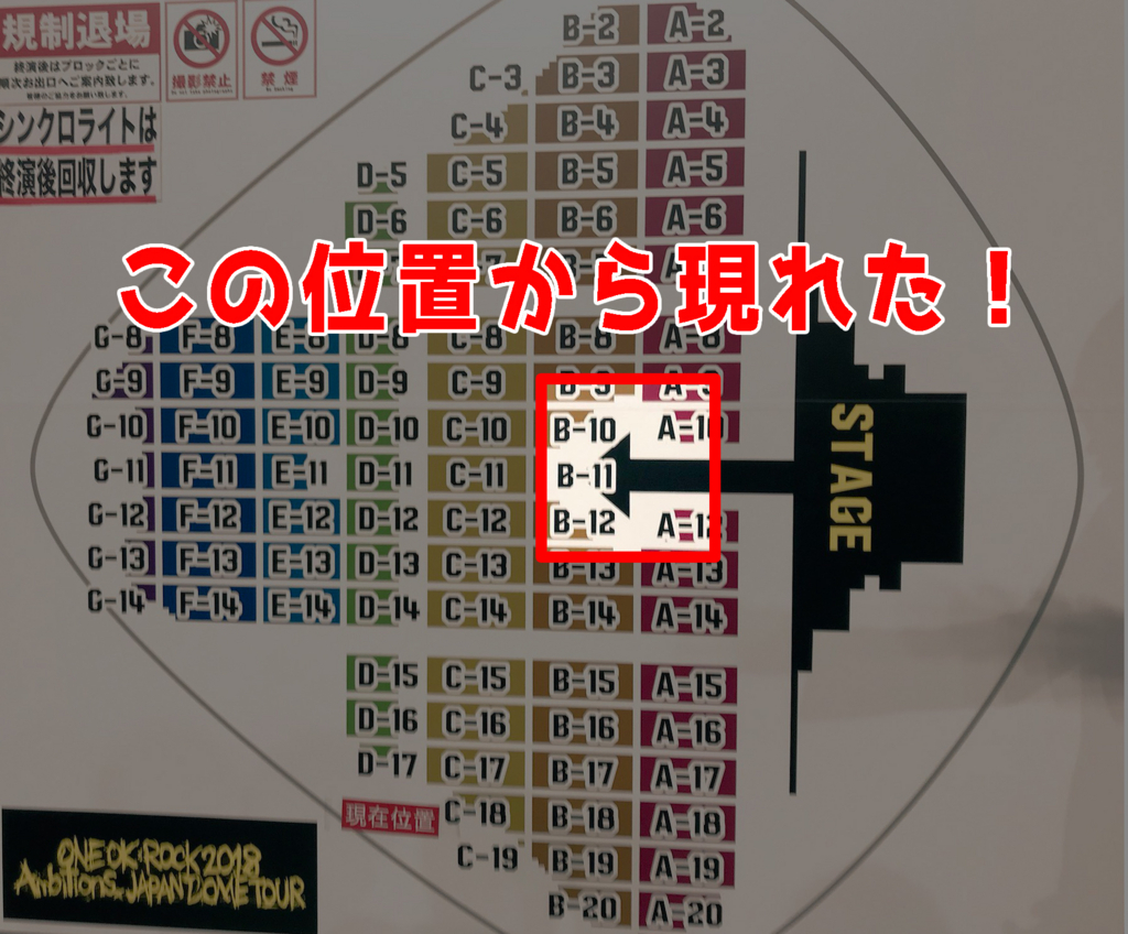 f:id:machatoo:20180406111503j:plain