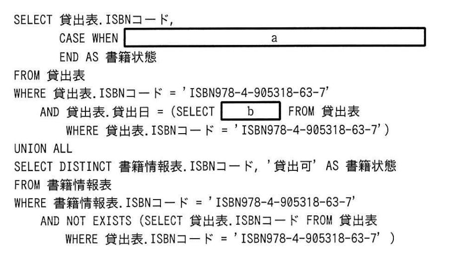 f:id:machi11038004:20201014230543p:plain