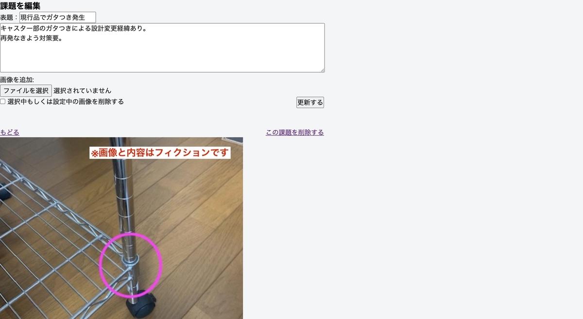 f:id:machi11038004:20201016122305j:plain