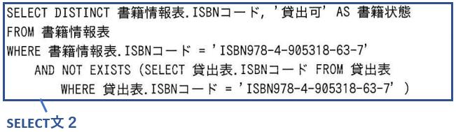 f:id:machi11038004:20201019133717p:plain