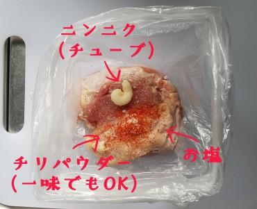 f:id:machi1985:20180616110136j:plain