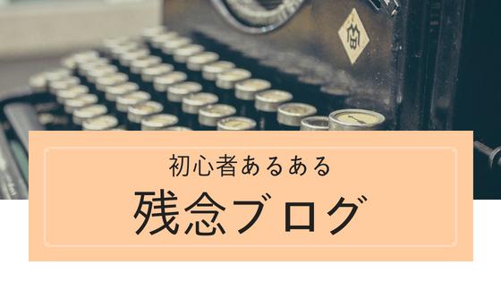 f:id:machi1985:20180705222725j:plain