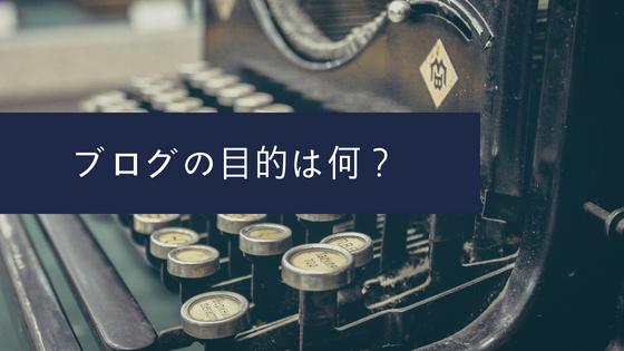 f:id:machi1985:20180705223547j:plain