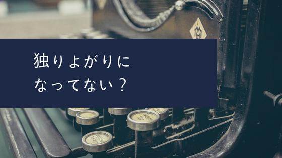 f:id:machi1985:20180705223825j:plain
