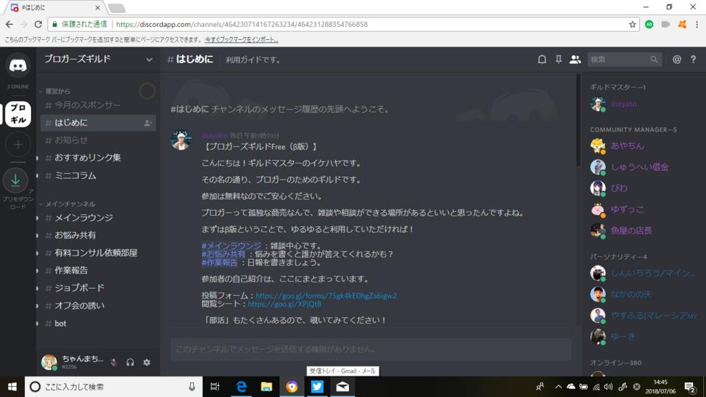 f:id:machi1985:20180706144748p:plain