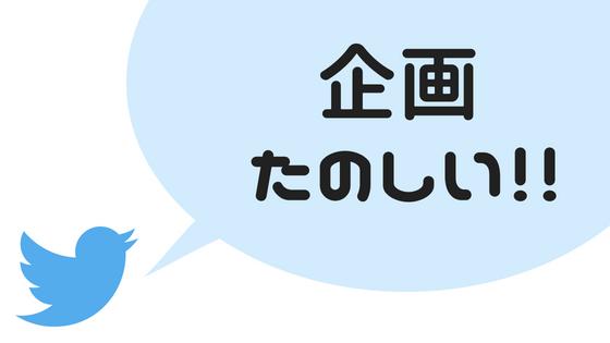 f:id:machi1985:20180712130254j:plain