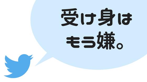 f:id:machi1985:20180712130408j:plain