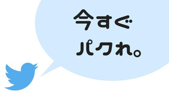 f:id:machi1985:20180712130431j:plain