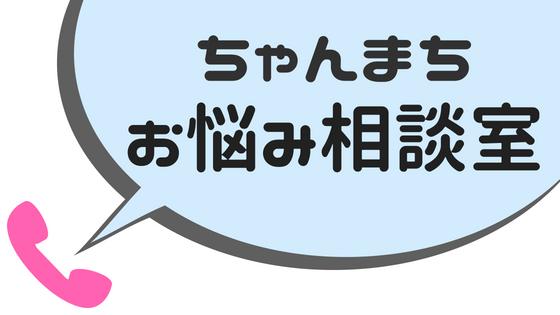f:id:machi1985:20180712215016j:plain