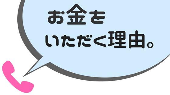 f:id:machi1985:20180712215041j:plain