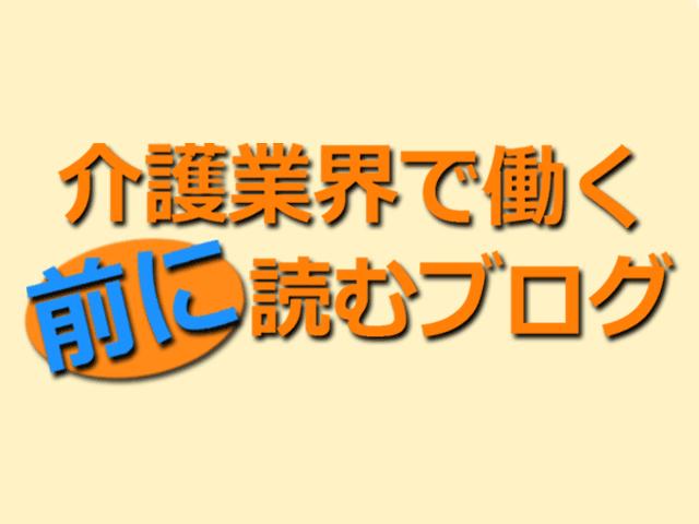 f:id:machi_ka:20190317154852p:plain