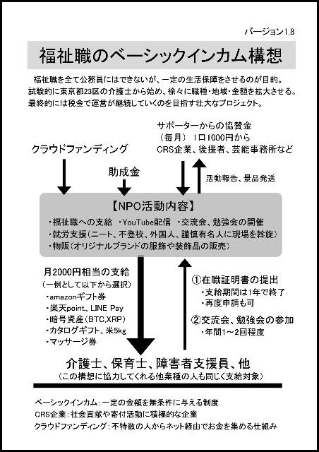f:id:machi_ka:20190921162636j:image