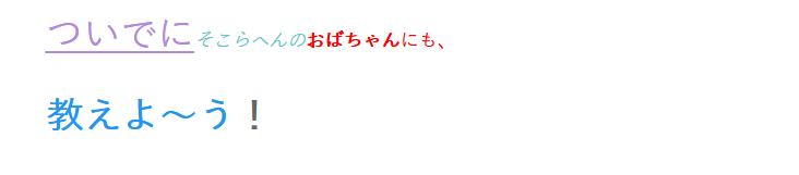 f:id:machiavellian26:20200912013221p:plain
