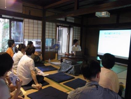 f:id:machicafe-kyoto:20120721222730j:image:w360