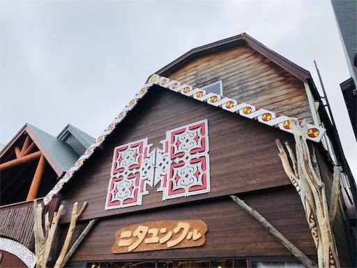 f:id:machicoo_utsuwa:20190901203039j:image
