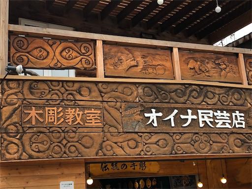 f:id:machicoo_utsuwa:20190901214748j:image