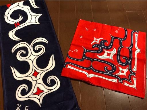 f:id:machicoo_utsuwa:20190902212303j:image