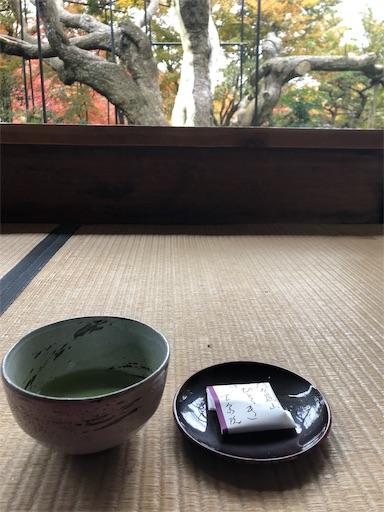 f:id:machicoo_utsuwa:20191126084731j:image