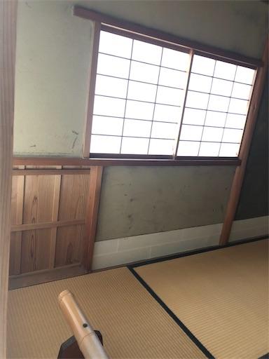 f:id:machicoo_utsuwa:20191126185430j:image