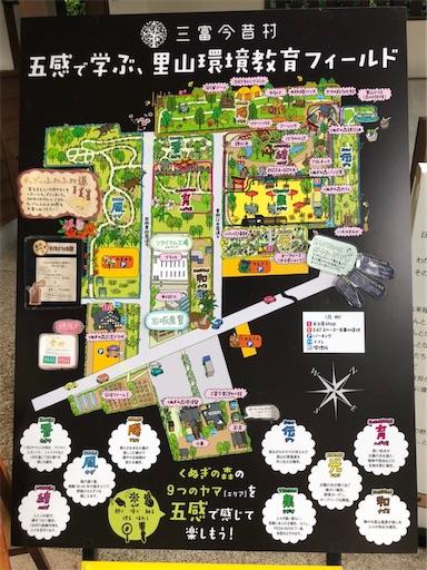 f:id:machicoo_utsuwa:20200817001258j:image